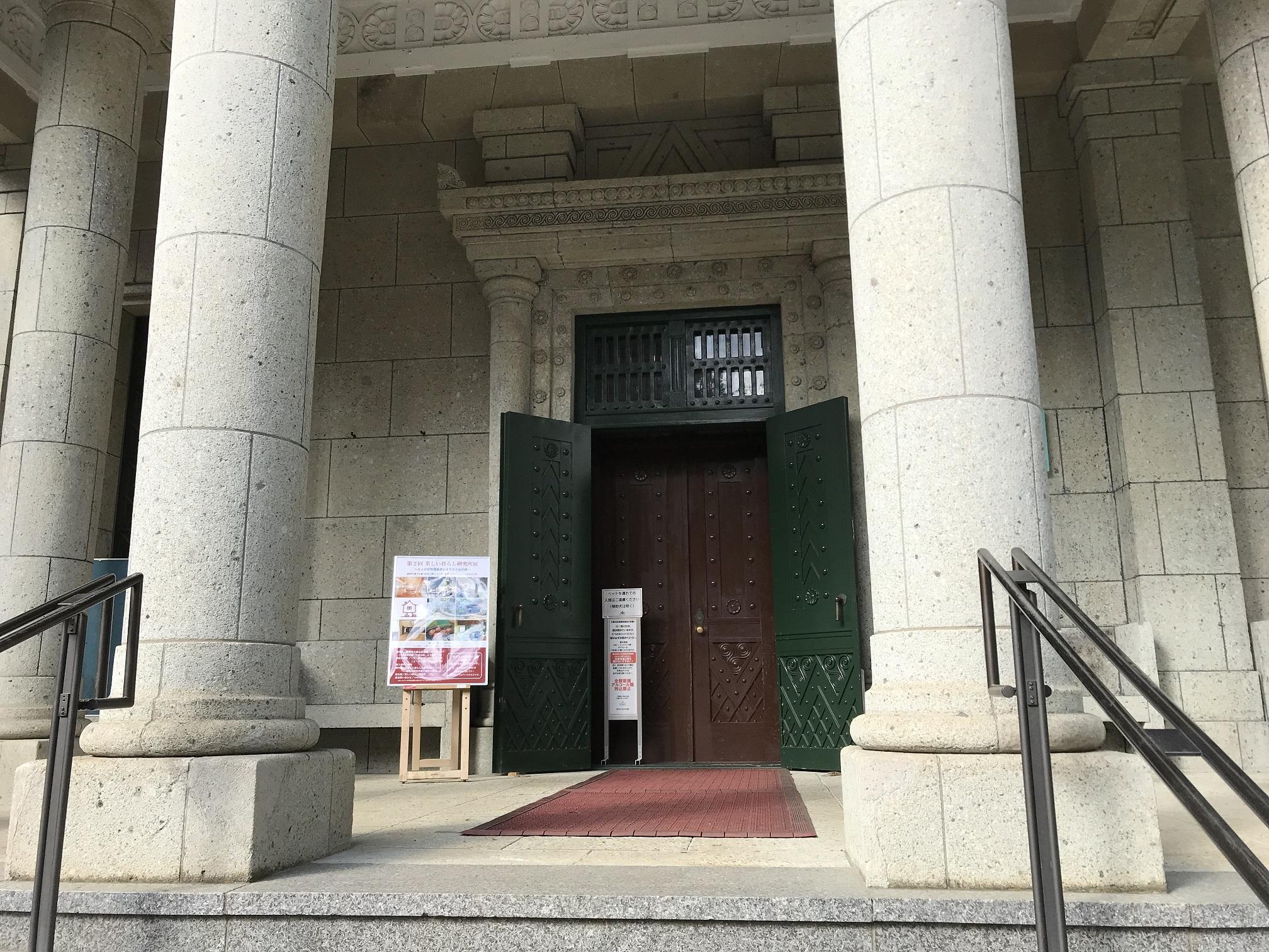 中にはギャラリーの他、ホールや図書館などがあります。